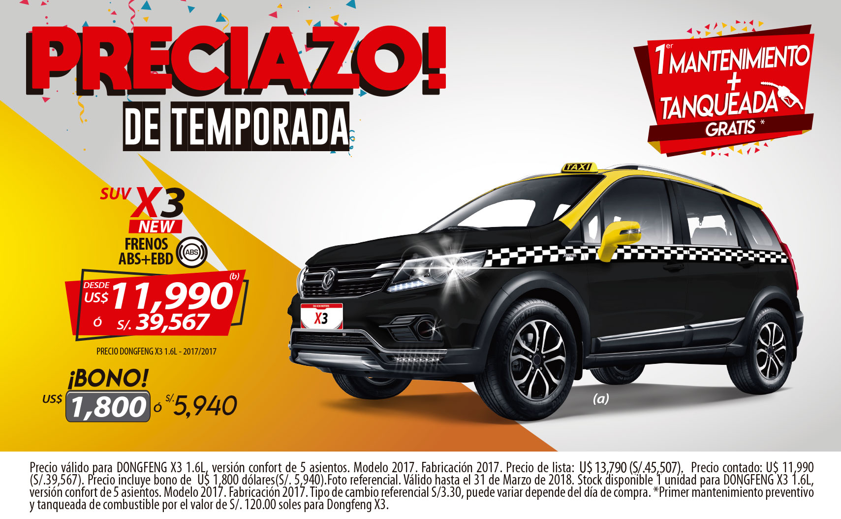 PROMOCION DONGFENG X3